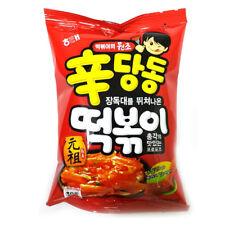 Korean Sindangdong Tteokbokki Snack Tasty Sweet Spicy Chips Crackers 110g