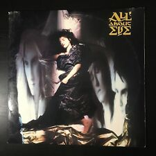 All About Eve~All About Eve~1988 Folk Alternative Goth Rock~Mercury Records~Vg+