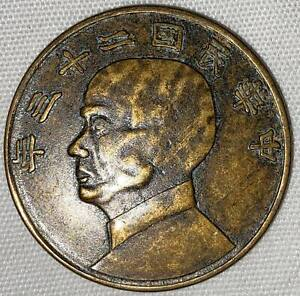 Chinese Ancient Bronze Copper Coin diameter:45mm thickness:2.7mm