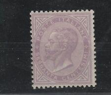 FRANCOBOLLI - 1863/66 REGNO D.I.R. C.60 LILLA ROSA MLH Z/7740