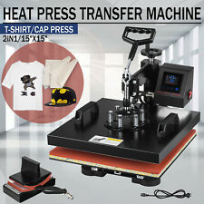 2IN1 Combo T-Shirt Heat Press Transfer 15