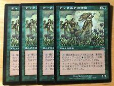 Priest of Titania Japanese Urza's Saga mtg SP x4