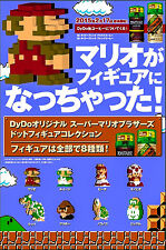 DyDo Coffee Nintendo Super Mario Bros. Pixel Figure Collection Full Complete Set