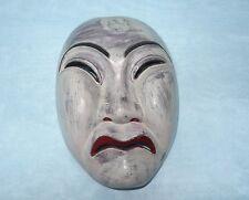 Fasnacht, Larve,Holzmaske,Holzlarve,Maske, Venedig? - Handarbeit