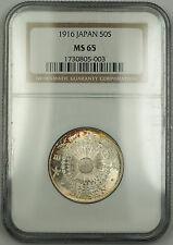 1916 Japan 50 Sen Silver Coin NGC MS-65