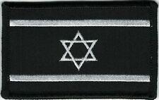 White Black Star of David Israeli Flag of Israel Patch VELCRO BRAND Hook Side