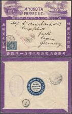 Japan 1910 - Cover to Bayern-Germany. Theme: Ship/Raiway.(Dd) Mv-4744