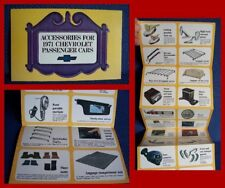 1971 CHEVROLET Automobile Accessories Color Brochure - New Old Stock