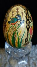 New European Hand Painted Wooden Collector's Egg