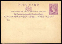 BRITISH CEYLON Old Unused Postal Stationery VF