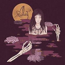 Alcest - Kodama (NEW CD DIGI)