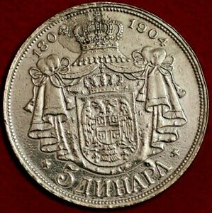 Serbia 5 Dinara 1804-1904 Peter I KM# 28 100th Anniversary C+655L