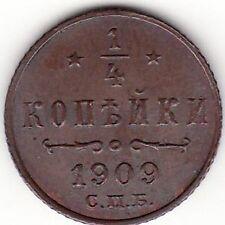 RUSSIA 1909 1/4 KOPEKS SPB UNC / RUSSIAN COPPER 1909 1/4 KOPECKS SPB UNC