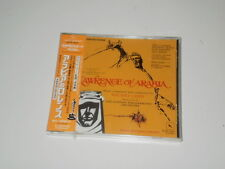 LAWRENCE OF ARABIA - Maurice Jarre - ORIG OST JAPAN CD 1992 W/OBI SLCS 7054 NEW
