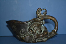 Antique 19th Century Chinese Bronze Libation Cup,Lion Mask Decoration,c 1880