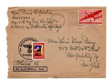 1944 :  army - letter