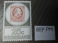 Nederland NVPH 887 Plaatfout Mast 887PM Postfris !!!