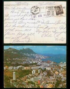 Mayfairstamps hong Kong 1965 Kowloon to Philadelphia PA Airmail Postcard wwp8171