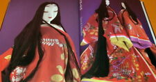 Doll world of HIROSHI HORI Japanese puppeteer book japan puppetry  #0720