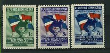 More details for dominican republic 1937 first national olympic games set of 3 mnh