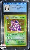 1996 Pokemon Japanese Base Set Nidoking Holo #34 PSA 9/CGC 8.5 Near Mint