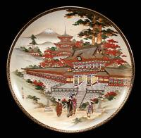"OLD JAPANESE DECORATED SATSUMA POTTERY PLATE LOW BOWL 12.25"" JAPAN SHIMAZU CREST"