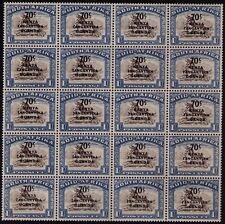 KUT KENYA UGANDA TANGYNYKA 1941 70c o/p on 1/- South Africa BLOCK of 20 SG 154