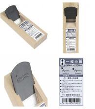 Japanese Wood Block Plane KANNA 40mm Carenter's Tool Double Edge Brown