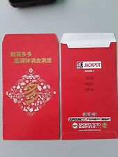 Ang Pao Red Packet 4D SPORTS TOTO  1pc