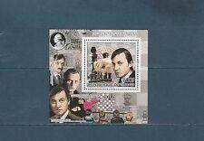 Tchad  bloc  célébrité  échecs Karpov     de 1985  num:  49 **