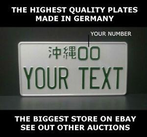 Okinawa 沖縄 Japan Japanese JDM License Plate Embossed Alu Custom Text 33x16,5 cm