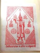 Pha Yan Holy Thai Amulet Thep Tun Jai Inspire a Fortune to Could desire quickly