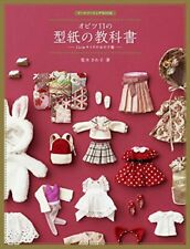 Doll Sewing Book 11cm Girl Doll Obitsu Body Outfit - Japanese Craft Book -