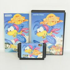 CAPTAIN LANG Mega Drive Sega 076 md