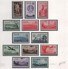 1936 Bimillenario Orazio serie cpl MNH Alti valori firmati Bifani +++