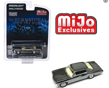 Greenlight Chevrolet Impala 1967 Supernatural Chrome Edition 51222 1/64
