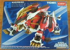ZOIDS HAYATE LIGER GZ-015 1/72 SCALE NEW (EMS ONLY)