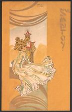 Raphaël Kirchner. Santoy. Dell'Aquila D.18-6. 1900