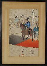 Chikanobu Toyohara (Japaneses,1838–1912)  Woodblock Print 1897