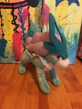 Pokemon Banpresto Suicune Plush Toy Authentic!