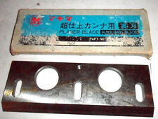 PLANER BLADE - 180mm for MAKITA Planer - LP1801 (AUXILIARY BLADE)