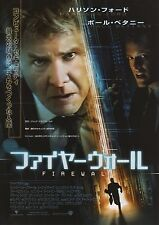 Firewall - Original Japanese Chirashi Mini Poster 25 x 18cm - Harrison Ford