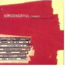 Kim Dong Ryul - Thanks: Best Songs 1994 - 2004 [New CD]