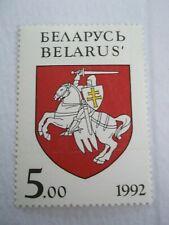 1992 Belarus National Symbols of Belarus m/m Mi.5, T9