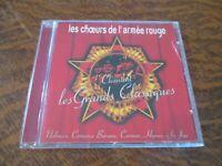 cd album LES CHOEURS DE L'ARMEE ROUGE chantent les grands classiques