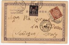 CHINA 1901 via French P.O.Shanghai Dragon Cover Postcard to Italy