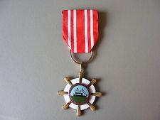 Republic of China Tiawan Army Medal of Bravery Grade 2