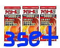 Kobayashi Seiyaku NAISHITORU Za 315 Tablet 3Set Sale Diet Fat Burning Supplement
