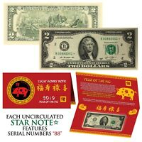 STAR NOTE 2019 CNY Year of the PIG Lucky Money U.S. $2 Bill w/ Red Folder S/N 88