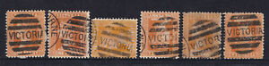 1d SIDE FACE COLLECTION BAR NUMERALS VICTORIA POSTAL USED AUSTRALIA STATES VIC